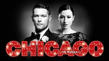 Chicago tour dates